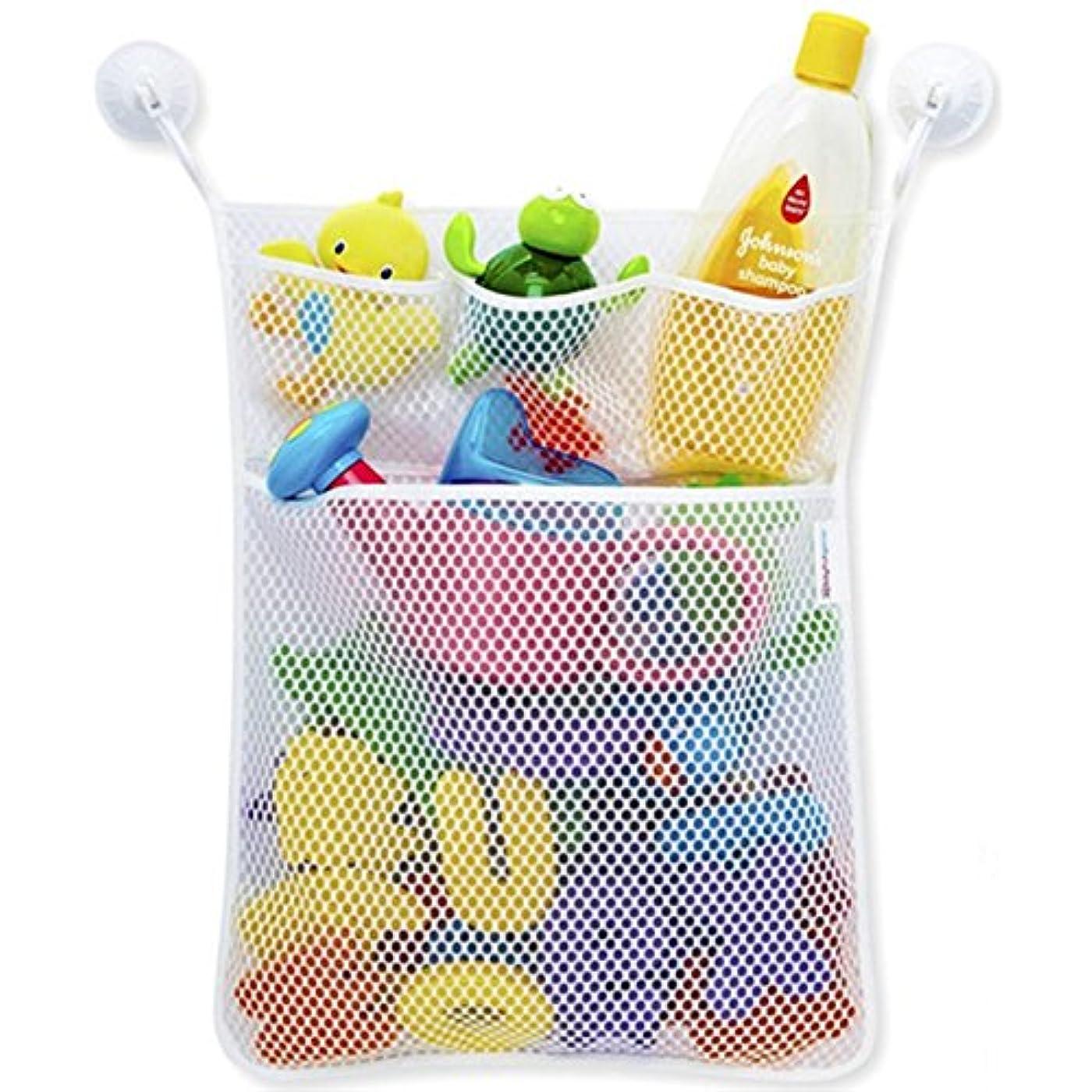 報告書貢献するグリーンランドGaoominy 子供ベビー用シャワー玩具おしゃれな収納サクションカップバッグ浴室玩具メッシュバッグオーガナイザーネット