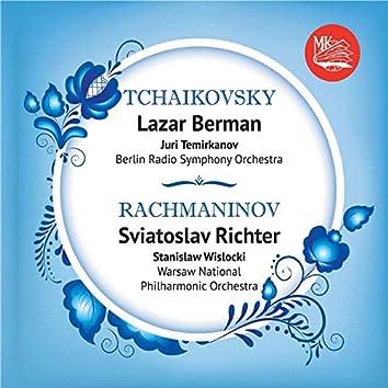 Tchaikovsky: Piano Concerto No. 1 - Rachmaninoff: Piano Concerto No. 2