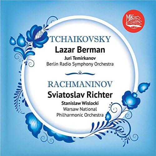 Lazar Berman & Sviatoslav Richter