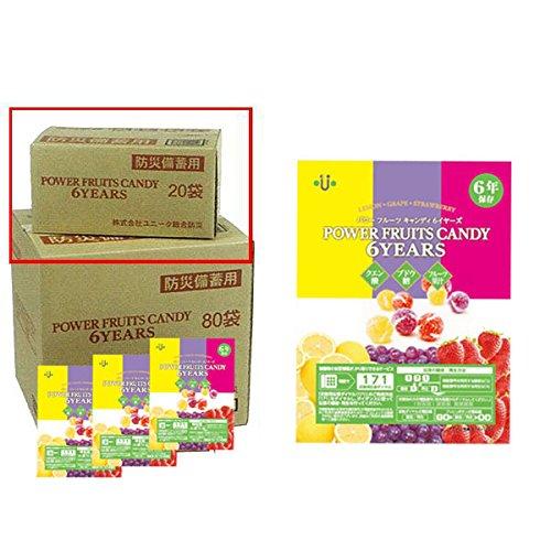 (非常食 保存食)パワーフルーツキャンディ 6イヤーズ 20袋入り powerfruit-1