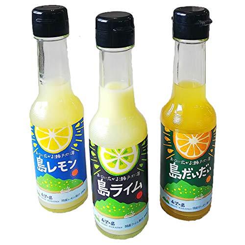 希望の島 香りの果汁 150ml 3本ギフト(ライム・レモン・だいだい) 100% 国産 ストレート 父の日 お中元 プレゼント 愛媛土産