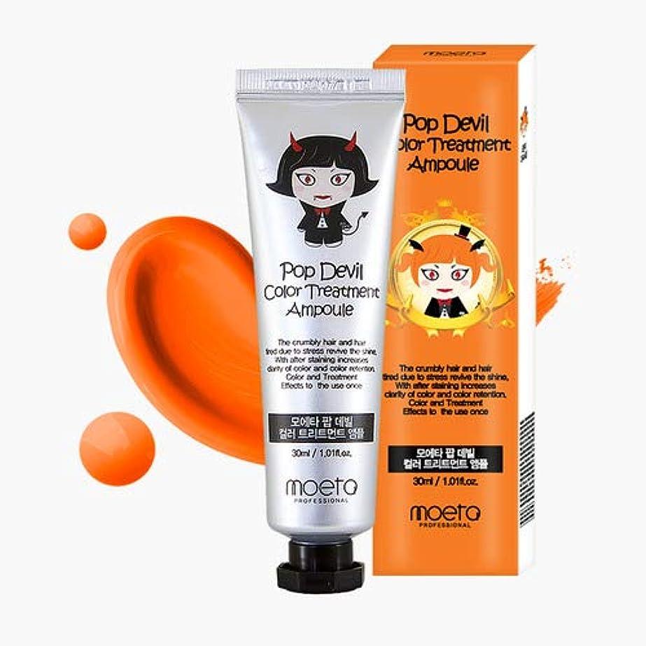 パキスタンガチョウ明らかにするMoeta  ポップ デビル カラートリートメント アンプル / Pop Devil Color Treatment Ampoule (30ml) (オレンジ) [並行輸入品]