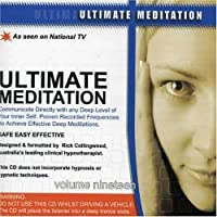 Hypnosis, Vol. 19: Ultimate Meditation by Dr Rick Collingwood (2013-05-03)