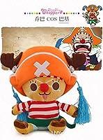 ワンピースフィギュアおもちゃトニールフィチョッパーパターン柔らかいぬいぐるみドールカワイイ素敵な漫画子供のおもちゃ誕生日ギフト玩具30cm