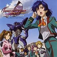 Gunparade Orchestra Vol. 1 by Soundtrack (2005-12-20)