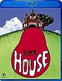 HOUSE ハウス[Blu-ray/ブルーレイ]