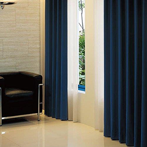 窓美人 1級遮光カーテン アラカルト ロイヤルブルー 幅100×丈190cm 2枚組 フック タッセル 断熱 省エネ 高級感のある生地