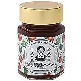 内場農園 糸島発酵ハバネロ 70g