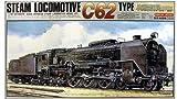 マイクロエース 1/50 蒸気機関車 C62