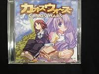 カオスウォーズ 予約特典DVD PS2