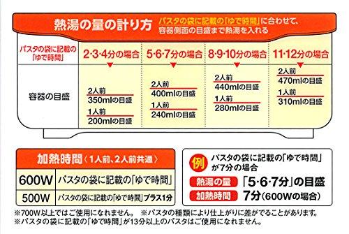 エビスプライムパックスタッフ絶品レンジでパスタ12.8×28.3×9.5cmPPS-6220