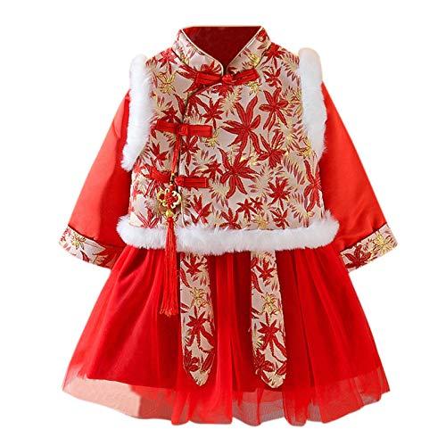 Kinder Mädchen Chinesisches Neujahr Kleider Rot Kleider Kinder Cheongsam Chinesisches Kleider Chinesisches Qipao Minikleid Elegant Tüll Hochzeit Kleid Prinzessin Festzug Cocktailkleid Abendkleid