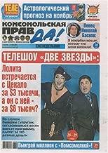 Komsomoljskaya Pravda - Weekly