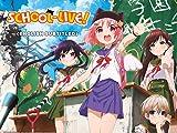 School-Live! (English Subtitled)