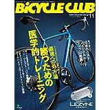 BiCYCLE CLUB (バイシクルクラブ)2019年11月号 No.415(勝つための医学的トレーニング)[雑誌]