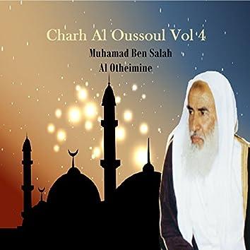 Charh Al Oussoul Vol 4 (Quran)