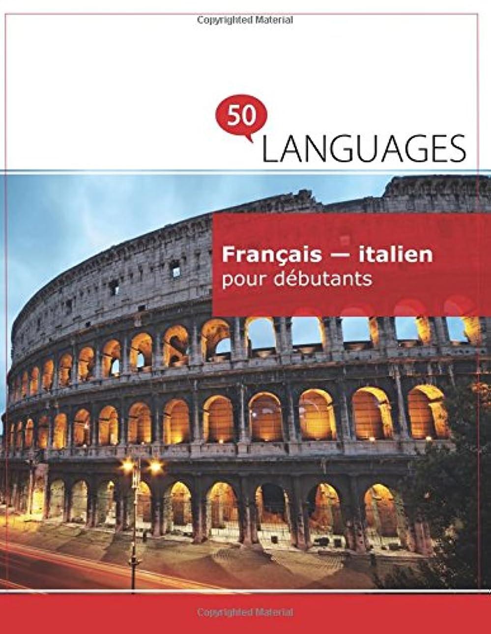 サラダ磁石図書館Fran?ais - italien pour débutants: Un Livre Bilingue