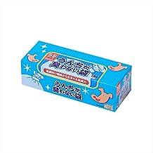 驚異の防臭素材BOS(ボス) うんちが臭わない袋 SSサイズ大容量200枚入 ペット用うんち処理袋【袋カラー:ブルー】