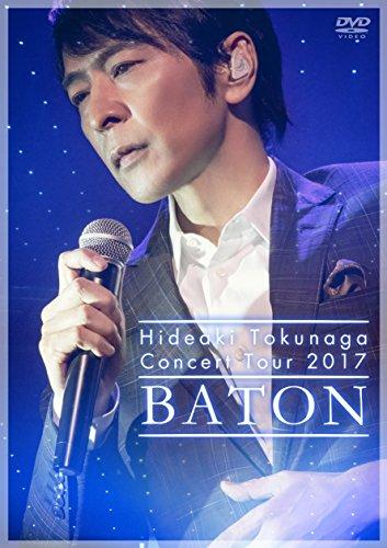 [画像:Concert Tour 2017 BATON(初回限定盤)[DVD]]