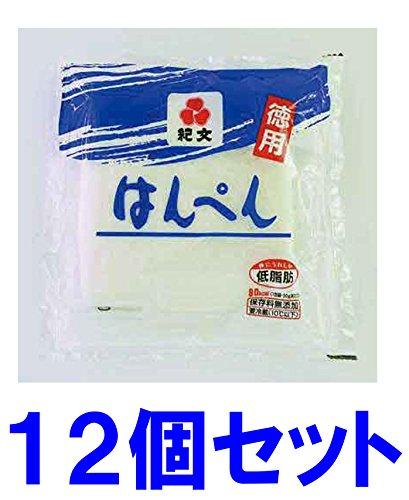 紀文 徳用はんぺん 90g 12枚入セット クール便発送 【キャンセル、返品不可】