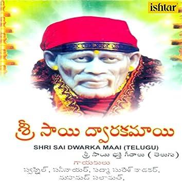 Shri Sai Dwarka Maai