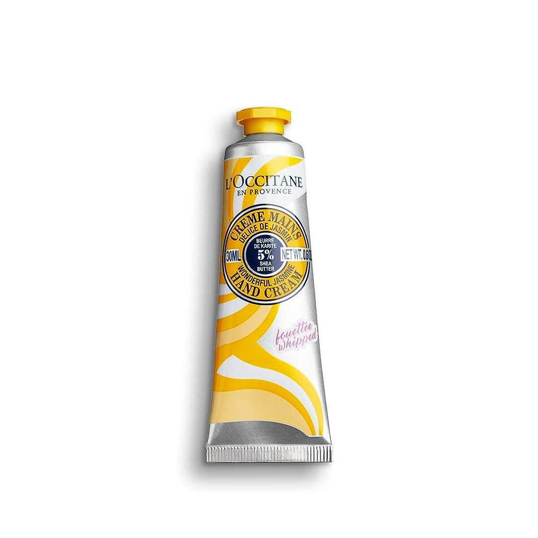リーチレッドデート代わりにロクシタン(L'OCCITANE) スノーシア ハンドクリーム(ジャスミンパッション) 30ml