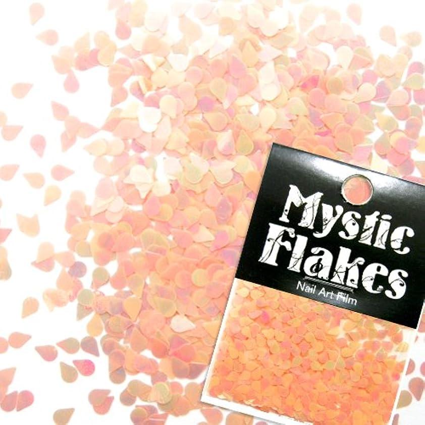 サイトピーク汚染されたミスティックフレース ネイル用ストーン ルミネオレンジ ティアドロップ 0.5g
