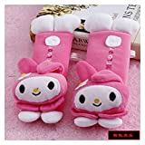 Yinyimei Harness Pads 2 Pcs/Set Mickey Mouse Stitch Car Seat Belt Pads Harness Safety Shoulder Strap Backpack Cushion Pillow for boy Girl Gift (Color : Pink Melody, Size : 20x60cm)