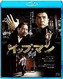 イップ・マン 葉問 [Blu-ray] image