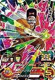 スーパードラゴンボールヒーローズ BM8-036 Dr.ゲロ SR