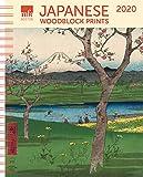 MFA Japanese Woodblocks Weekly...