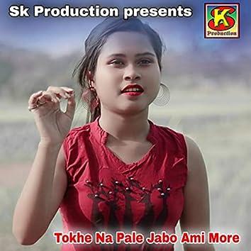 Tokhe Na Pale Jabo Ami More