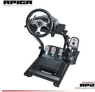 apiga racing simulator