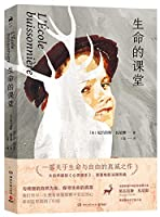 School of Life (Chinese Edition)