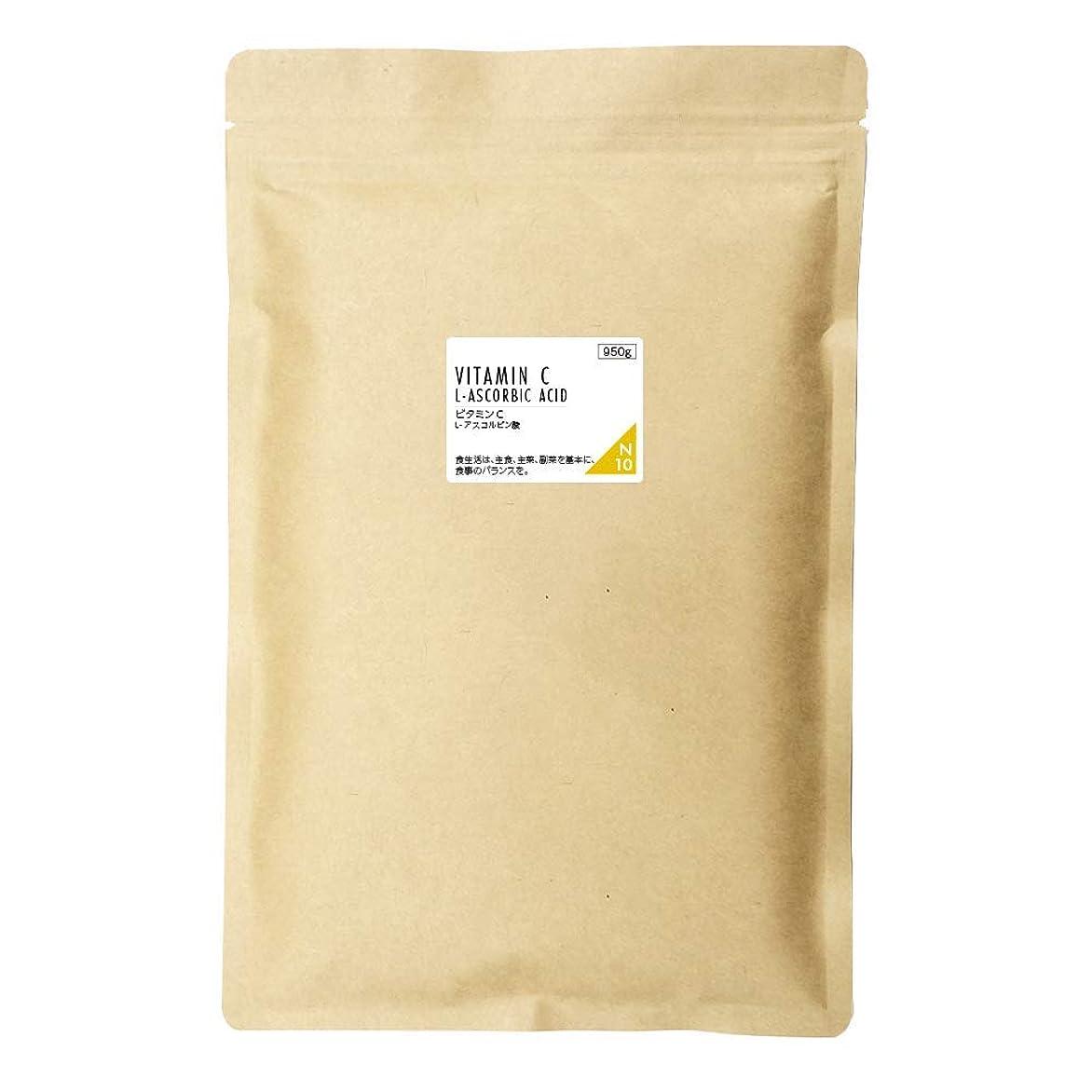 圧倒的青誕生日nichie ビタミンC 粉末 100% アスコルビン酸 パウダーサプリ 950g