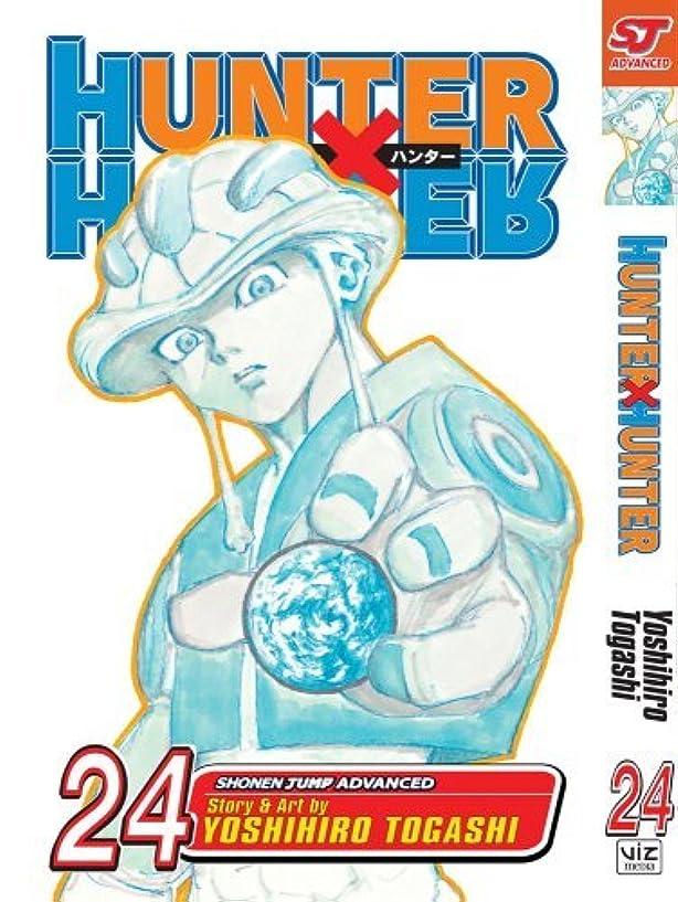致死トランスミッション芸術的Hunter x Hunter, Vol. 24: 1: Part 4 (English Edition)