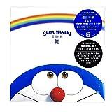【外付け特典あり】虹(初回生産限定盤) (DVD付) (オリジナルポストカード付)