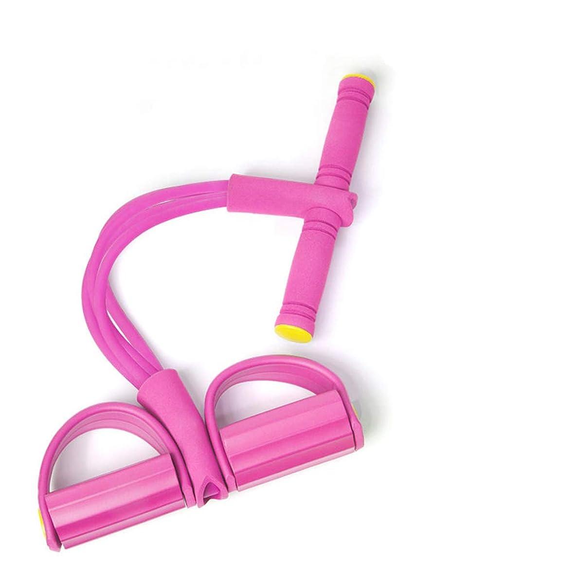 邪悪な非効率的なタイトル抵抗バンド装置シットアッププラー、減量ウエスト腹部ヨガトレーニング整形練習腕/脚/肩/腹部オフィスエクササイズ,Pink