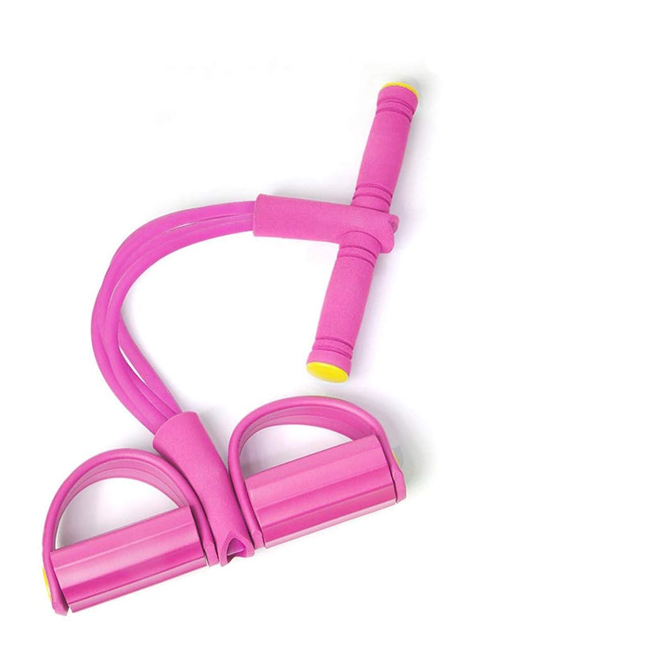 共産主義やさしい泥だらけ抵抗バンド装置シットアッププラー、減量ウエスト腹部ヨガトレーニング整形練習腕/脚/肩/腹部オフィスエクササイズ,Pink