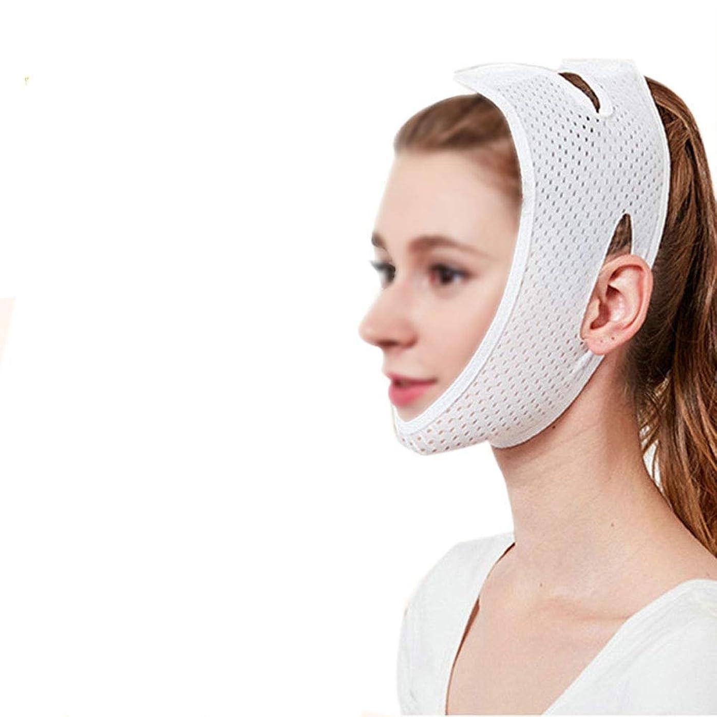 エントリヘアヘア薄型フェイスベルト、V字絆創膏ダブルマスクあご取り法用マスクリフティングファーミングスリーピングマスク(カラー:ホワイト),白