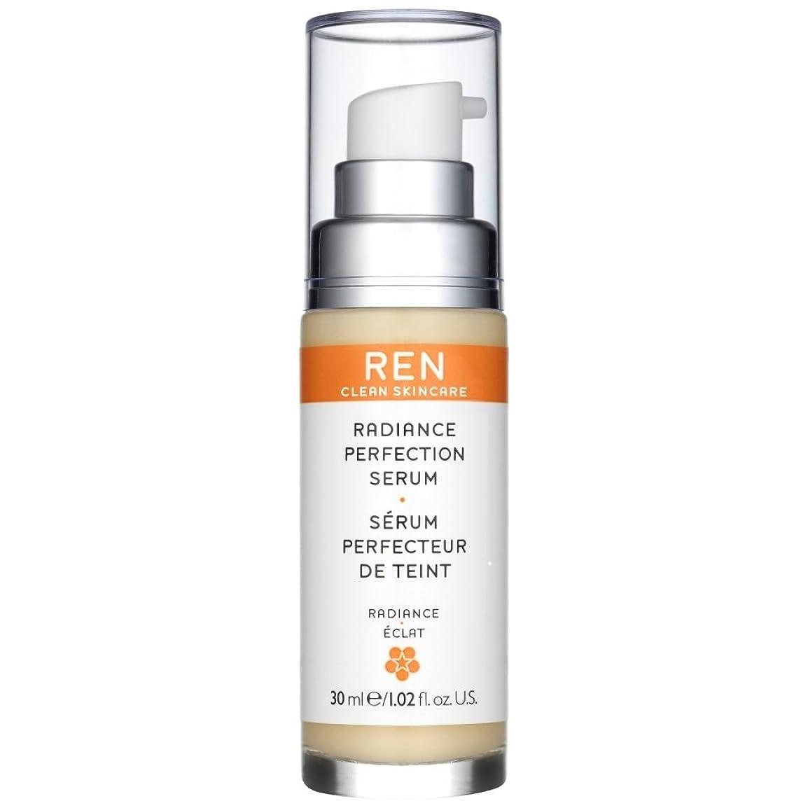 平らにする二週間キャビンRen輝き完成血清30ミリリットル (REN) (x2) - REN Radiance Perfecting Serum 30ml (Pack of 2) [並行輸入品]