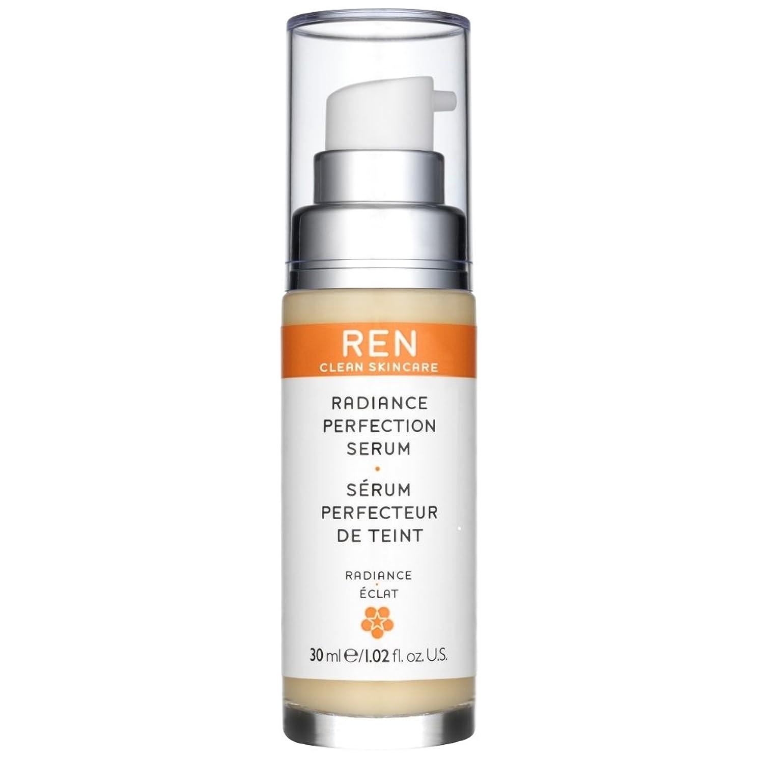 隠された改革歩行者Ren輝き完成血清30ミリリットル (REN) (x2) - REN Radiance Perfecting Serum 30ml (Pack of 2) [並行輸入品]