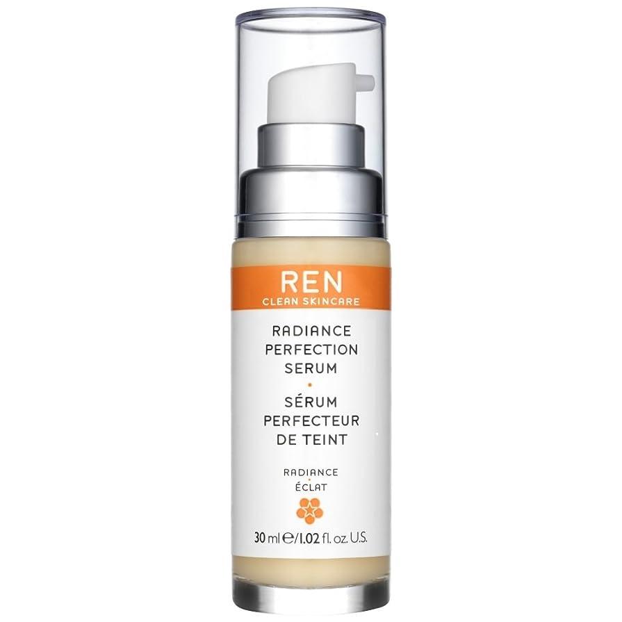 哺乳類スパイ電子Ren輝き完成血清30ミリリットル (REN) (x6) - REN Radiance Perfecting Serum 30ml (Pack of 6) [並行輸入品]