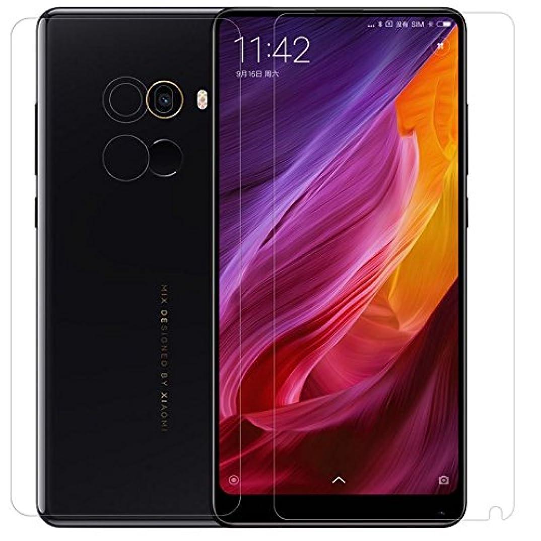 痛みカレッジ枯渇Xiaomi Mi Mix 2 強化ガラスフィルム DISLAND [高透過率] 0.2 mm 9 H 耐スクラッチ液晶 HD 強化ガラス スクリーン プロテクター フィルム,トランスペアレント
