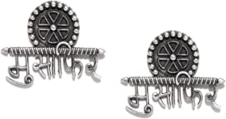 Total Fashion Traditional Metal Oxidised Silver Stud Earrings for Women & Girls, Silver