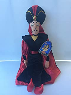 Disney Aladdin Jafar Exclusive 24 Plush Doll by Aladdin