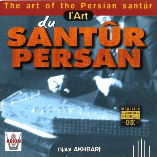 L'Art du Santur Persan