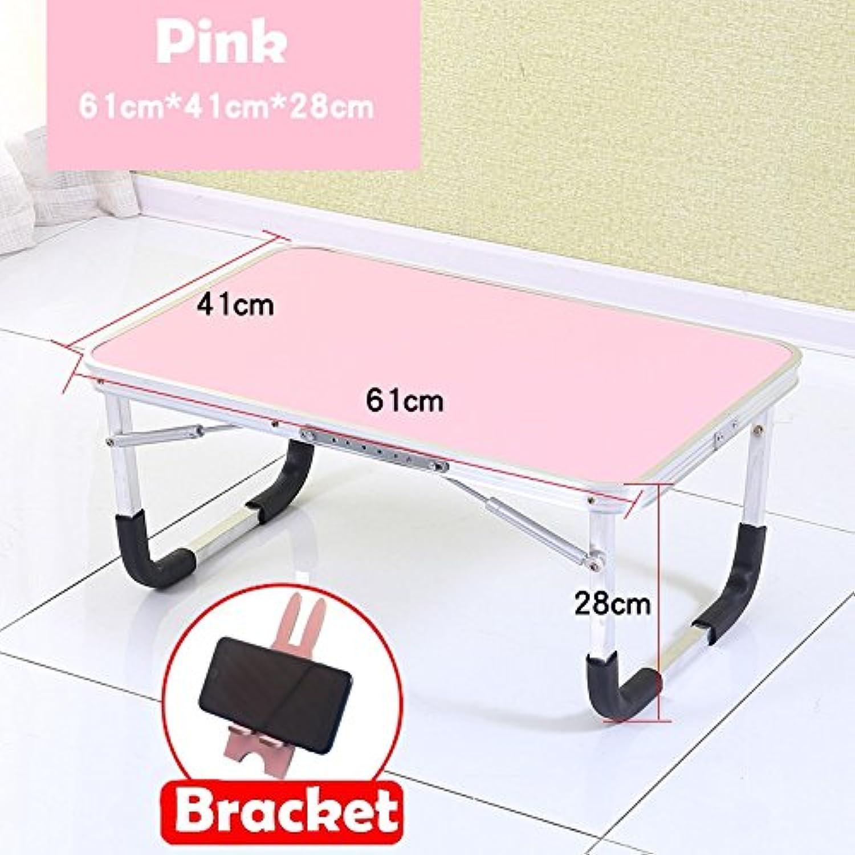 Bed desk computer desk bedroom table folding simple folding table mini bed table and small table,614128,powder