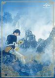 ミュージカル 封神演義-目覚めの刻-[Blu-ray/ブルーレイ]