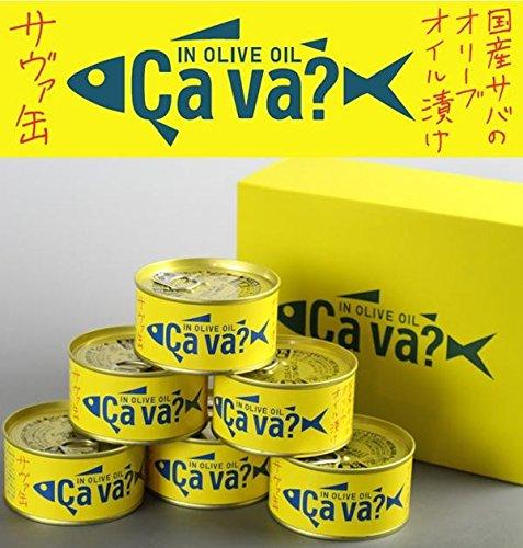 岩手県産 サヴァ缶 国産サバのオリーブオイル漬け 170g ×6セット